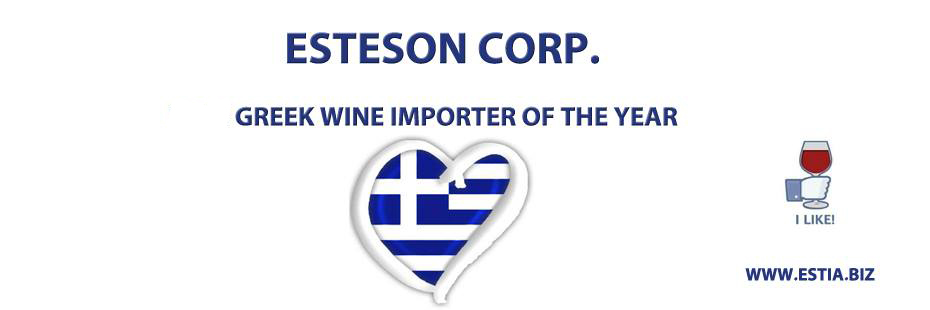 greek wine importer